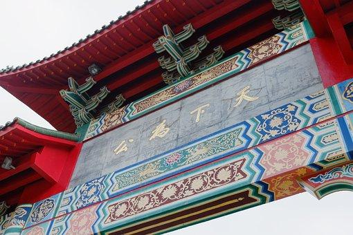 Taiwan, Things, Go Sightseeing