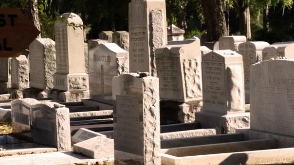 Jewish, Grave Stone, Israel, Memorial, Savannah