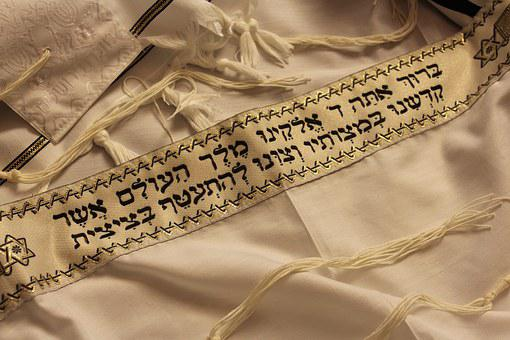 Jewish, Judaism, Tallit, Tradition, Hebrew, Israel