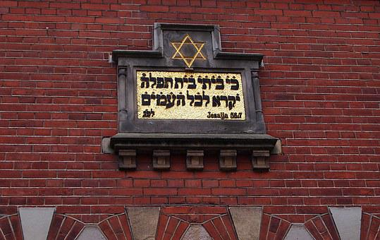 Synagogue, Historic Building, Netherlands, Jewish