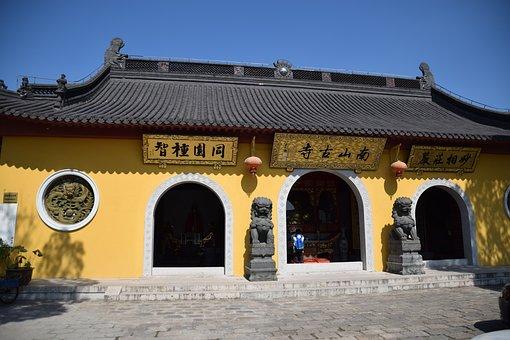 Nanshan Temple, Shanghai, Xin Chong