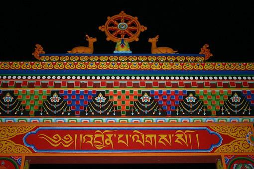 Tibetan Buddhism, Dharma Wheel, Tibetan Art, Religion