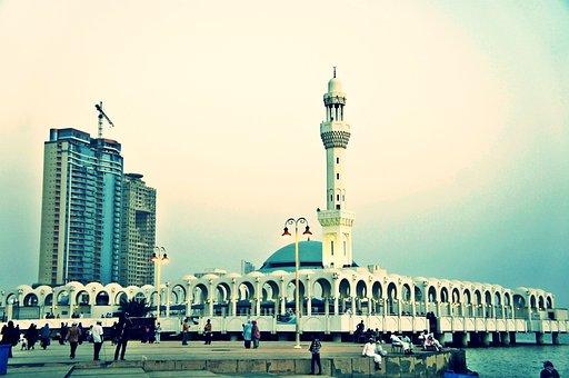 Mosque, Ar Rahmah, Jeddah