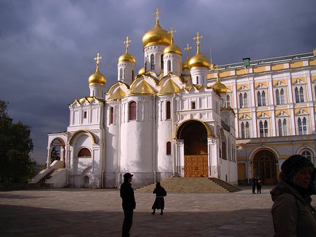 Cathedral Of The Annunciation, Dome, The Kremlin