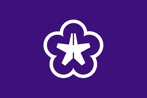 Flag, Kitakyushu, Fukuoka Prefecture, Kyushu, Japan