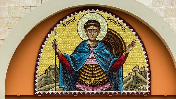 Cyprus, Xylofagou, Church, Mosaic, Ayios Dimitrios