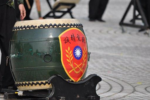 Huangpu, Drum, Dear Sincere, Taiwan