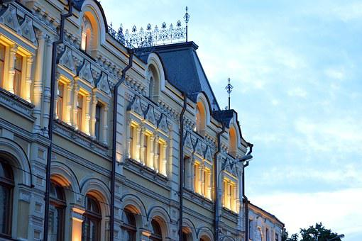 Bank, Moscow, Architecture, Beautiful, Blue, Sky