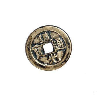 Coin, Chinese, China, Money, White, Background, Old