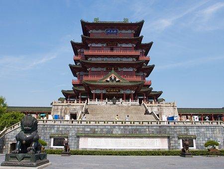 Pavilion Of Prince Teng, Nang Chang City, China