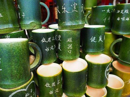 Chongqing, Ciqikou, Bamboo Products, Bamboo, Cup
