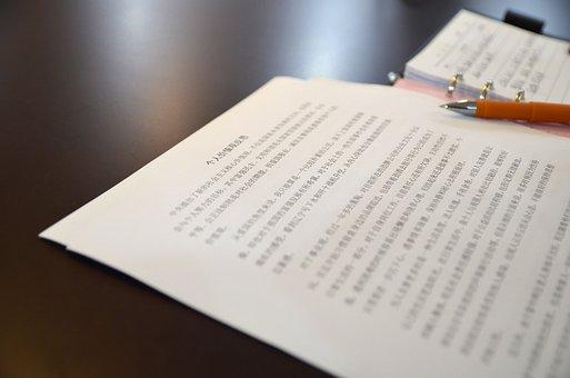 Office, File, Paper, Chinese, Language, Writing