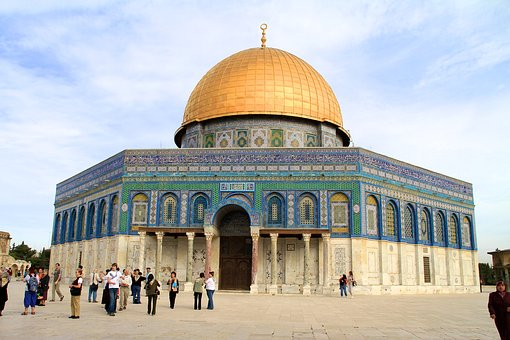 Dome Of The Rock, Temple Mount, Jerusalem, Israel