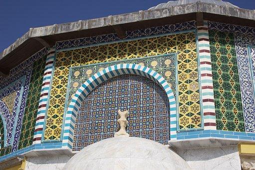 Dome Of The Rock, Old City, Jerusalem, Islam, Muslim