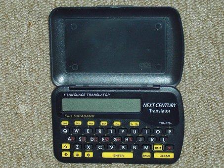 Calculator, Elekronisch, Practical, Device, Computer