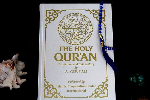 Holy Quran, Ramadan, Ramadhan, Religious, Pray