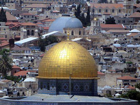 Dome On The Rock, Holy Sepulchre, Jerusalem, Israel