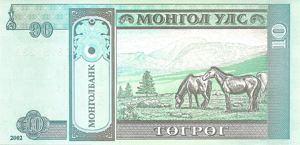 Banknote, Money, Scan, Note, Pink, Cahs, Financial