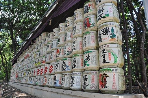 Japan, Tokyo, Japanese, Asia, Landmark, Meiji Shrine