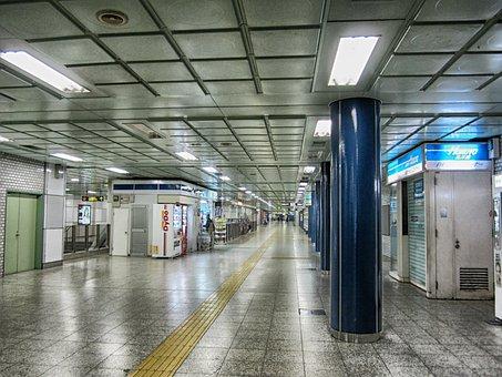 Sapporo, Japan, Subway, Mass Transit, Train, Depot