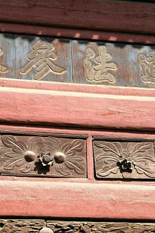 Ornament, Drawer, Old, China, Wood, Cabinet, Knauf