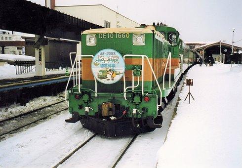 De10, Ice Floe Norokko No, Shiretoko Shari Station