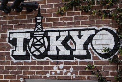 Tokyo, Graffiti, Wall, Housewife, Art, Street Art