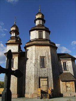 Church Of St Nicholas, George, Sedniw, Ukraine