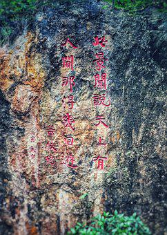 Cliff, Zhijin County, Calligraphy