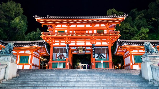 Japan, Gion, Kyoto, Yasaka-jinja Shrine, Architecture