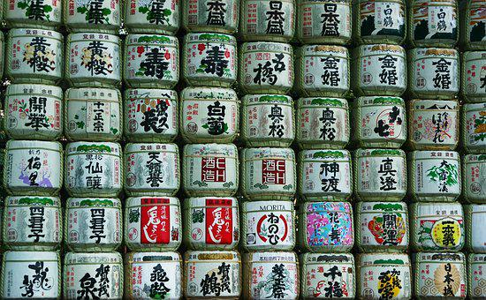 Meiji Jingu Shrine, Dedication, Sake, Liquor
