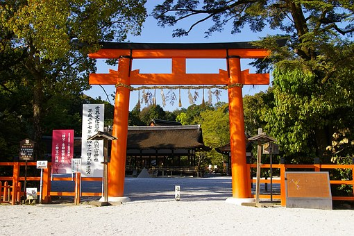 Japan, Kyoto, Kamigamo Shrine, Torii, Entrance, Gate