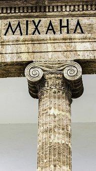 Column, Ionic, Neoclassic, Architecture, Greek