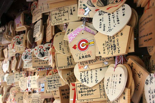 Japanese, Shrine, Wooden, Dedication, Messages, Japan