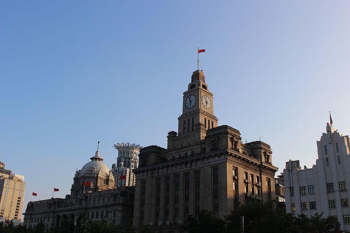 Shanghai, Clock, Clock Tower, China, Building, Tower