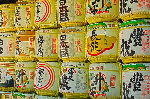Japan, Temple, East, Spirituality, Containers, Eastern
