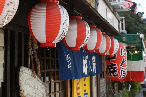 Japan, Fernöstlich, Japanese, Asia, Chinese, China