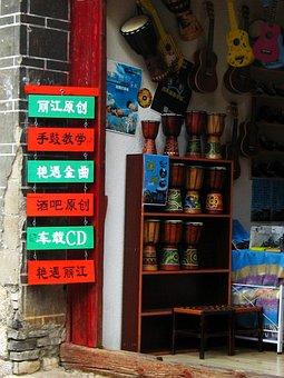 Lijiang Yunnan China, Lijiang, In Yunnan Province