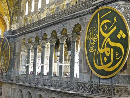 Arabic, Motif, Eastern, Muslim, Arabian, East, Islamic
