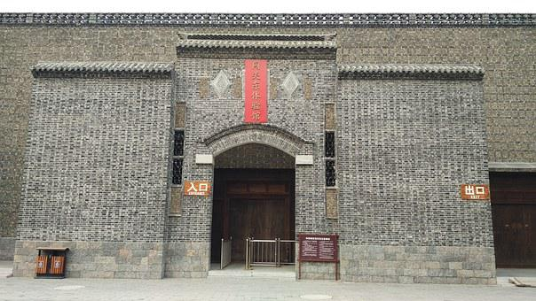 China Wind, Building, The Ancient City Wall, Zhangqiu