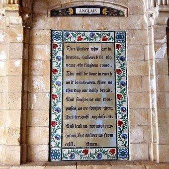 Lord's Prayer, Paternoster Church, Jerusalem