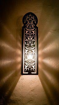 Wall Light, Light Beam, Oriental, Pattern