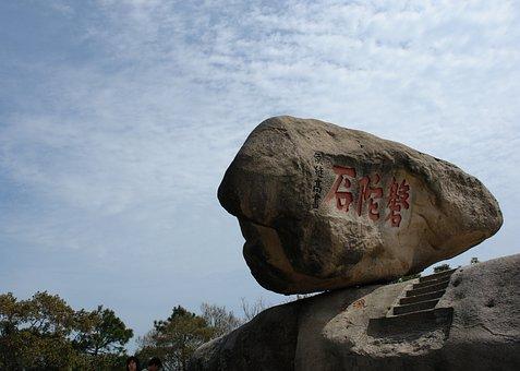 Putuo, Shi Tuopan, Zhoushan, Stone, Mark, China