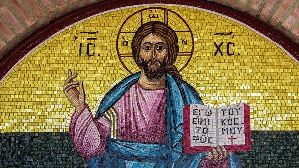 Lintel, Jesus Christ, Mosaic, Church, Architecture