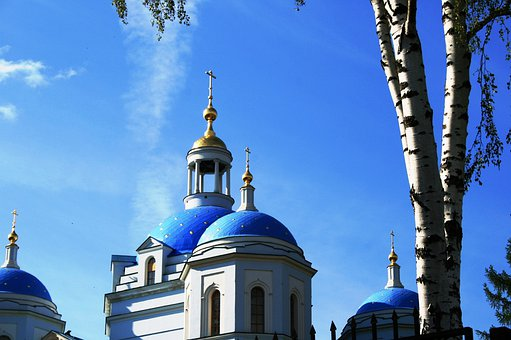 Cathedral, Church, Building, White, Blue, Domes, Arches