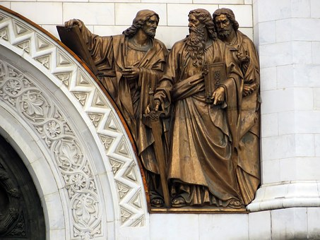 Russia, Moscow, Holy Savior Cathedral, Bronze