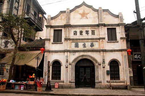 Studio City, Akikuni Street, Old Shop