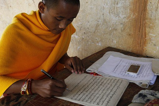 Buddhist Monk, By The Book, Note