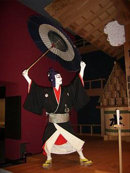 Japan, Tokyo, Paper Umbrellas, Screen, Show