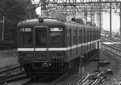 Train, Carriage, Transport, Railroad, Railway, Wagon